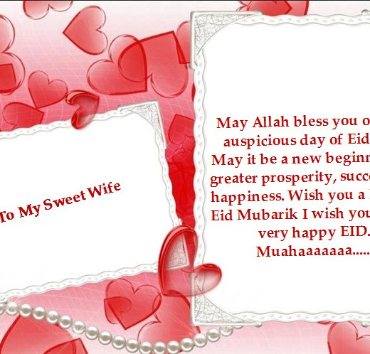 Latest eid 2013 greeting cards for family brother and sister share this m4hsunfo