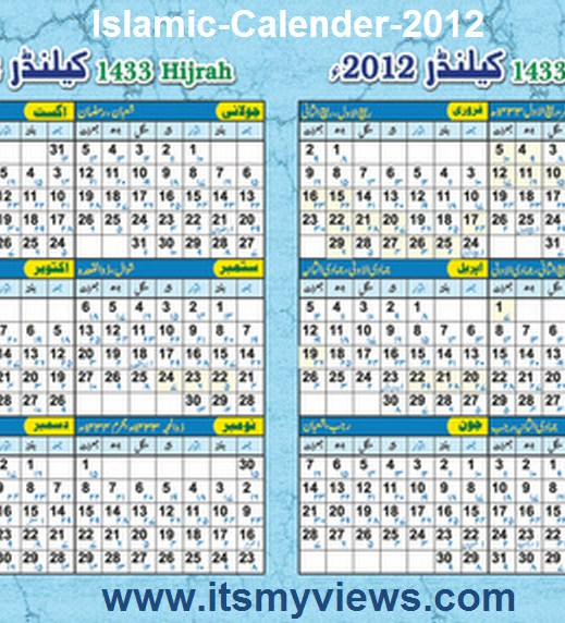 Islamic-Calender-2012