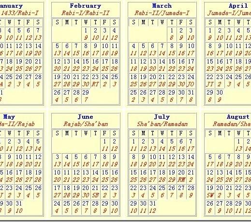 Islamic-month-ramadan-calendar-2012