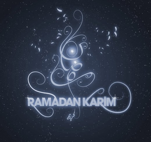 most-beautiful-ramadan-2012-wallpaper