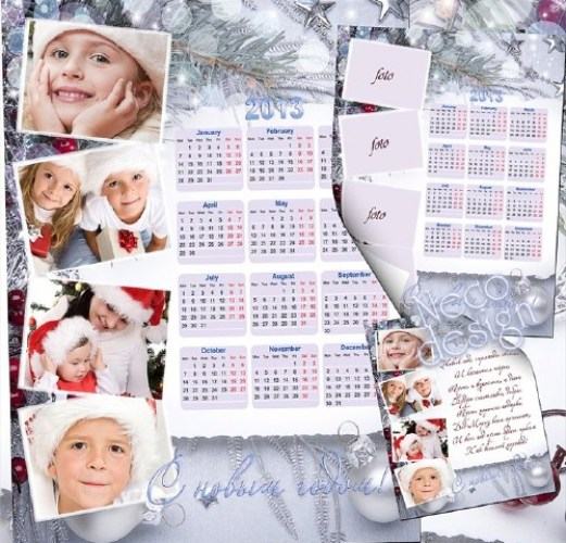calendar-2013-wallpaper-for-kids-window8