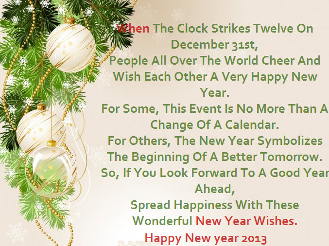 most beautiful Happy new year 2013 Ecard | ItsMyideas : Great minds ...