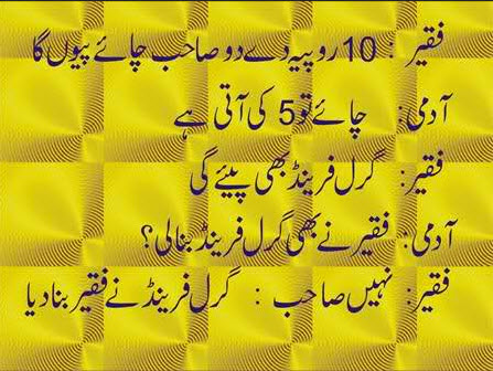 Funny new urdu-jokes