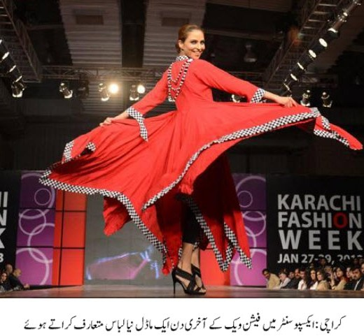 Top-Fashion Model of Pakistan 2013