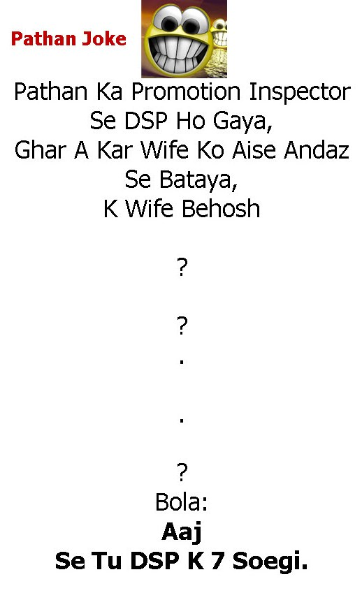 best pathan jokes picture