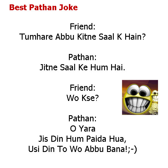pathan joke in English