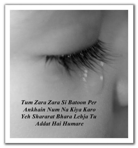 Best Romantic Urdu-Poetry 2013 With Backgrounds Images