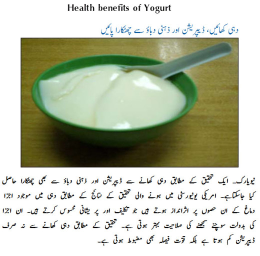 Health Benefits Of Yogurt For Man Woman And Kids