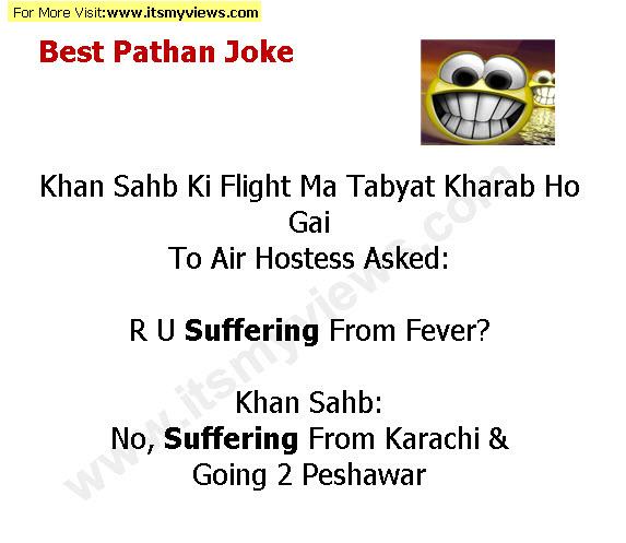 Joke Sms Very Funny