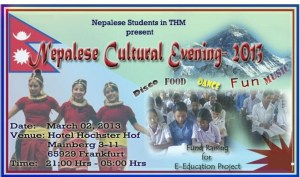 Nepalese Cultural Evening (2013)_Poster