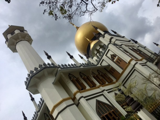 Kampong Glam Travel Guide