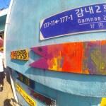 【韓国・釜山】弾丸一泊2日旅行記!2日で案外色々出来たって話。したい事は全制覇!観光、グルメ、夜遊びも!
