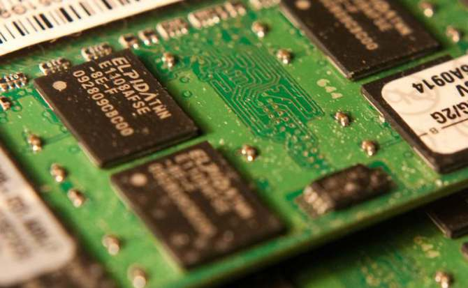 comprar un computador, memoria ram