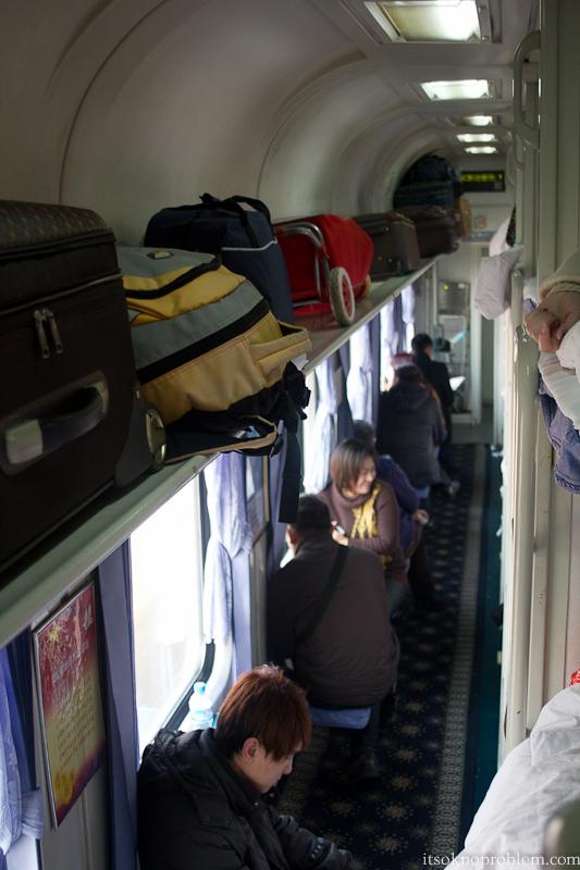 在中国的火车上. Плацкартный вагон