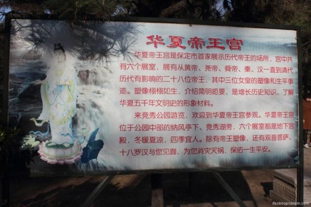 Бомбоубежище в Китае