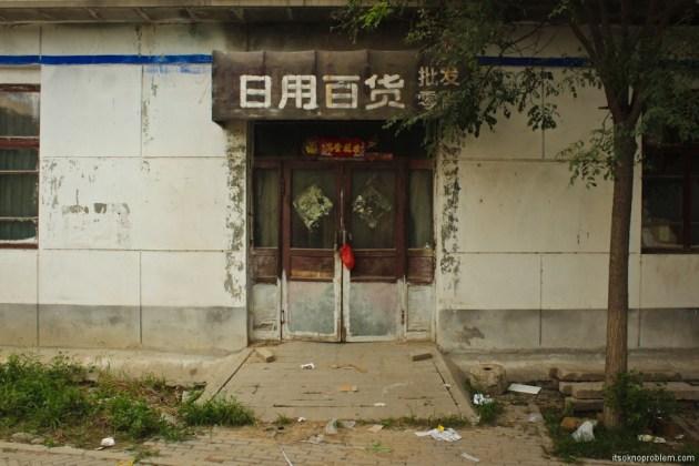 Guerrilla tunnels in the town Zhanchzhuan. Заброшенный дом