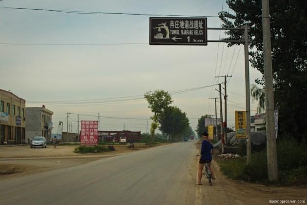Партизанские тоннели в городке Жаньчжуань. Ищем выезд из города