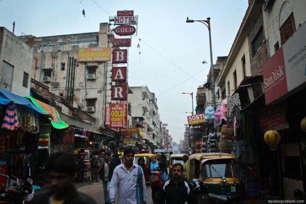 Вокзал Нью Дели Пахаргандж. Первый день в Индии