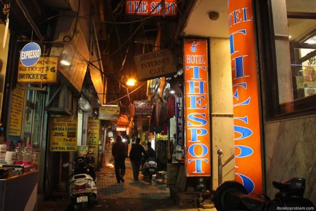 Настоящая Индия на Мэйн Базаре фото