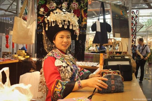 今天中国的古代文化 - выставка ICIF