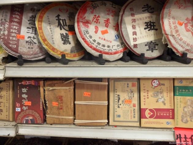 Чай из Китая. Какой попробовать и что привезти. Сорта и чайные рынки. Магазин в Гуанчжоу
