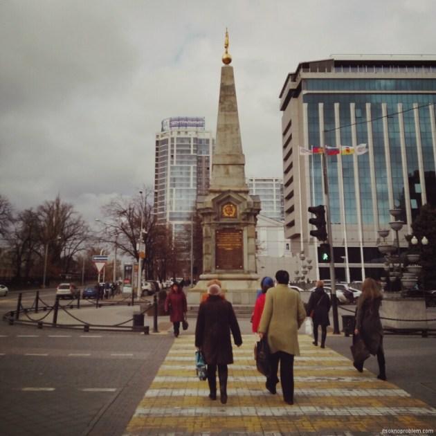 Краснодарские. Стихи о прогулке по городу