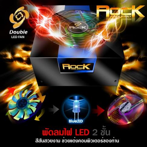 rockpsu450W_02