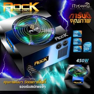 rockpsu450W_03