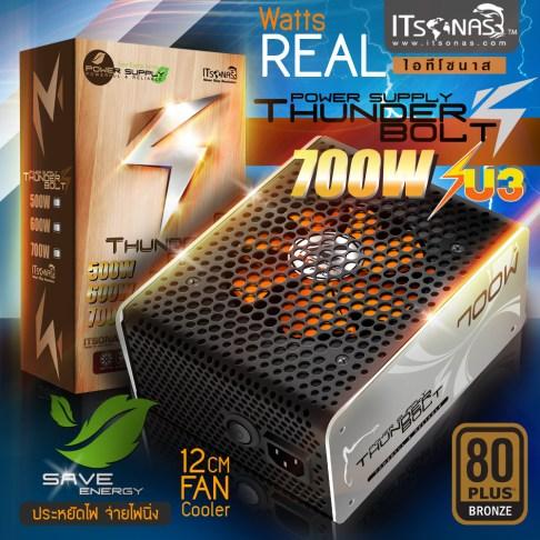 thunderbolt700w_01