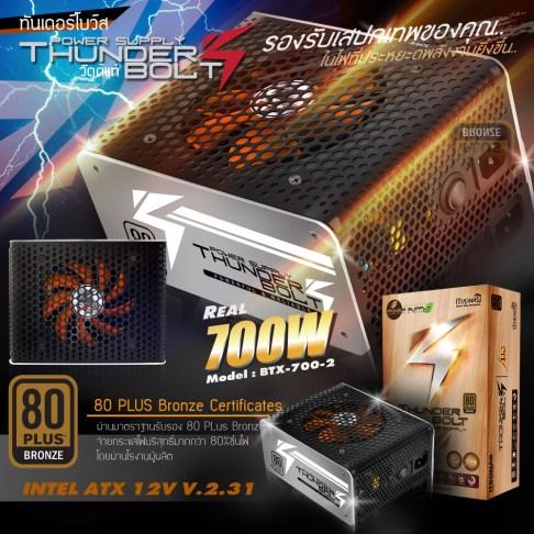 thunderbolt700w_02