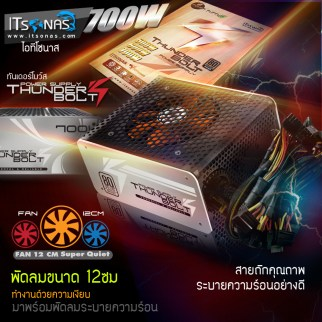 thunderbolt700w_04