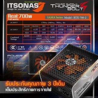thunderbolt700w_05