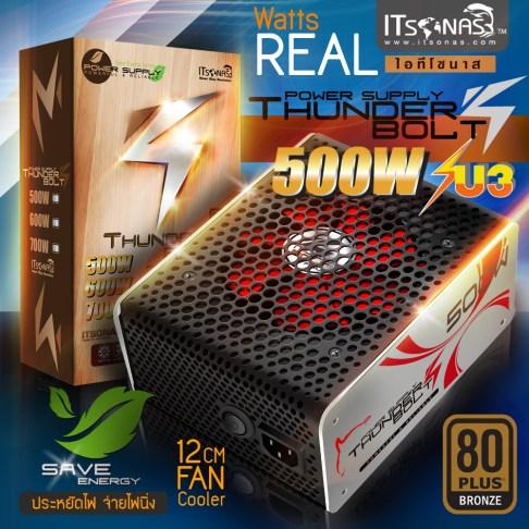 thunder500w_01