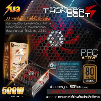 thunder500w_03