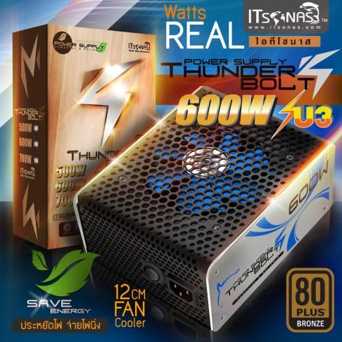 thunderbolt600w-1