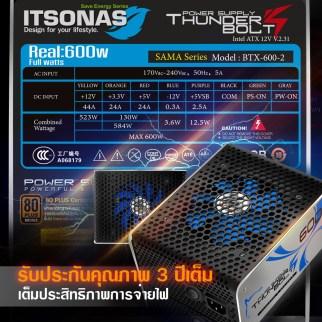 thunderbolt600w-5