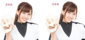yugami03