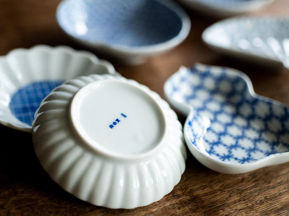 Azmaya_ Bean Dish - Blue