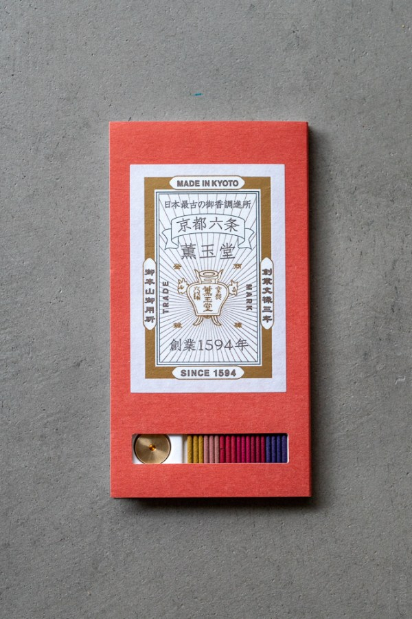 Kungyokudo_Shikoh Incense Set_Vermilion_top