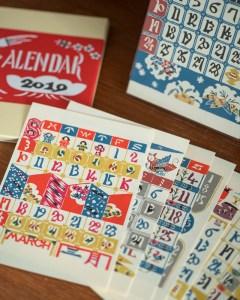 Keisuke Serizawa Calendar 2019
