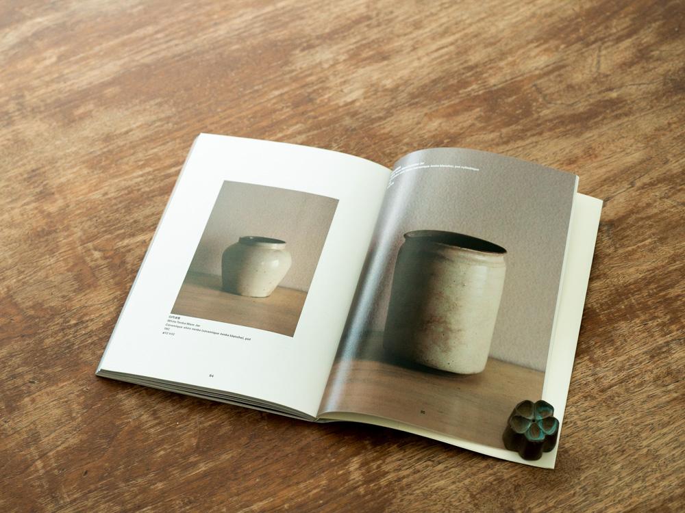 anonima studio books_Made in Japan - 素のものたち-3