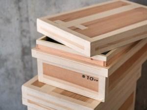 Azmaya_Cedar Tea Storage Box_flat_dl