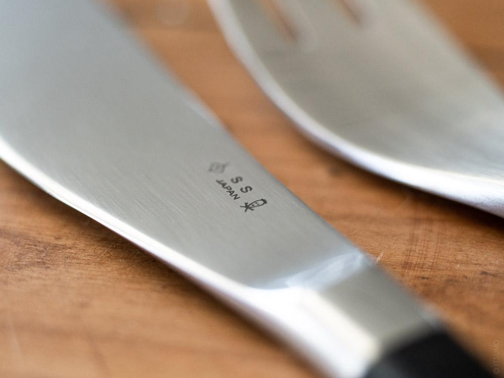 Sori Yanagi_Black Cutlery_Dessert Knife