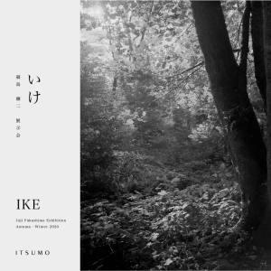 IKE by Joji Fukushima Exhibition at ITSUMO 2020