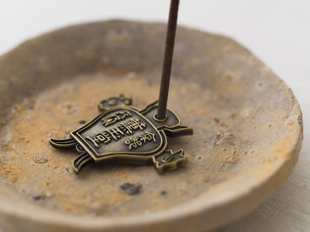 Kungyokudo_Logo Incense Holder_