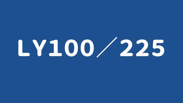 LY100225