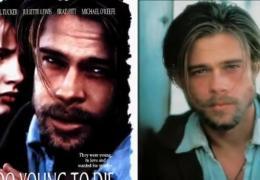 Movie Star Bios – Brad Pitt