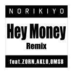 "「NORIKIYO feat.ZORN, AKLO, OMSB ""Hey Money"" (Remix)」がめちゃクソカッコいい!【日本語ラップ】"