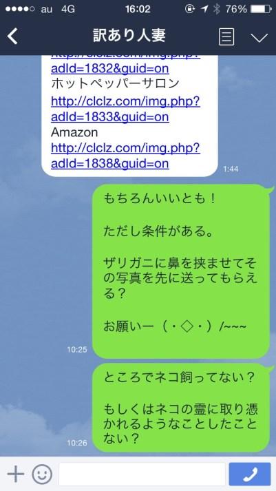 IMG_0047_2