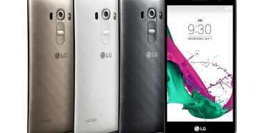 MWC-2017--LG-presentará-nuevo-smartphone-de-la-serie-G